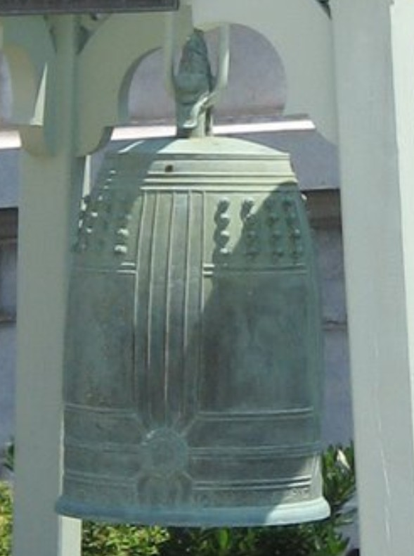 Replica of Gokoku-ji Bell at U.S. Naval Academy. Photo by Brian D. Bell, July 2006.