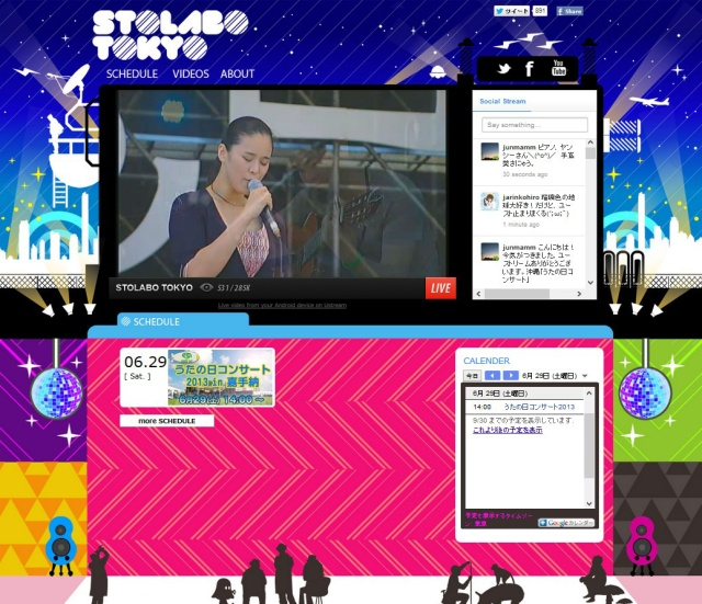 "Stolabo Tokyo webcast homepage with ""Uta no Hi"" streaming live."