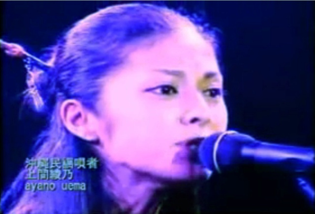 Uema Ayano 上間綾乃