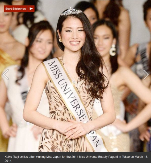 Keiko Tsuji crowned Miss Universe Japan 2014 on 3/18/14.