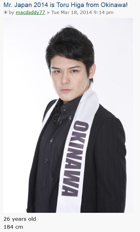 Toru Higa from Okinawa is Mr. Japan 2014.