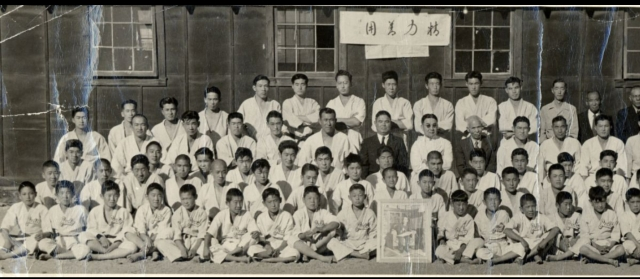 Tule Lake Relocation Center Judo Club.1945. Source.