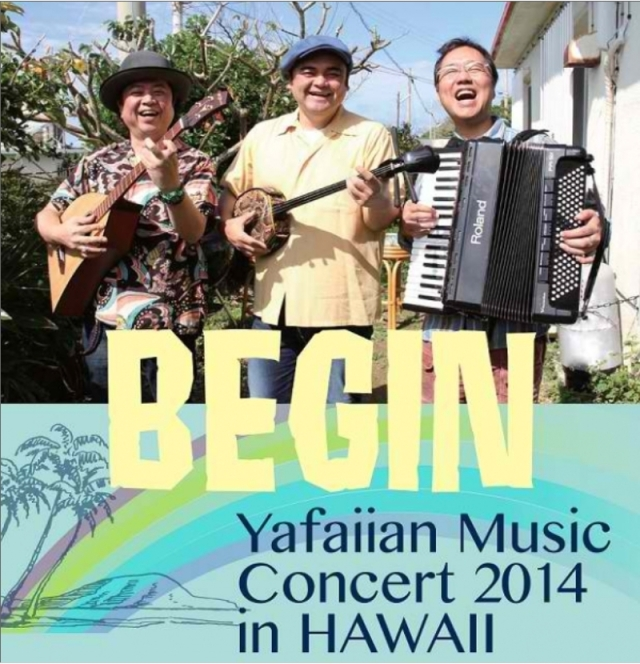 """Yafaiian Music Concert 2014 in Hawaii"" Sunday, May 18, 2014 @ Waikiki Shell - Reserved Seats $60 - Lawn Seats $30 Please Call HUOA @ 808-676-5400 to reserve your tickets. Click image to enlarge."