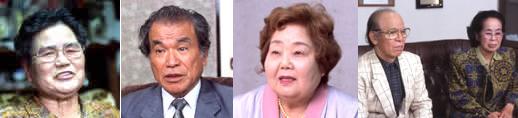 Mitsuko Itokazu, Kiyoshi Uehara, Tae Uehara, Masakatsu & Chiyo Takara.