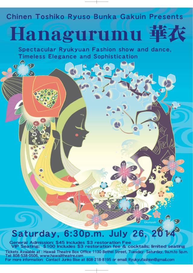 """Hanagurumu"" by Chinen Toshiko Ryuso Bunka Gakuin. Saturday, July 26, 2014 from 6:30 pm at the Hawaii Theatre on 1130 Bethel Street. Click image to enlarge."