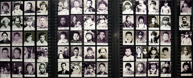 Photos of victims exhibited in the Tsushima Maru Museum.