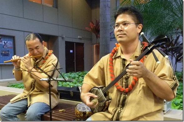Eric Wada, flute, and Norman Kaneshiro, sanshin.