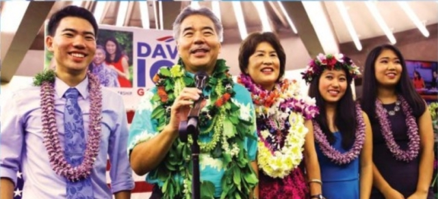 David Ige with wife, Dawn, and their three children, Lauren, Amy, and Matthew.