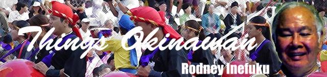 Rodney Header