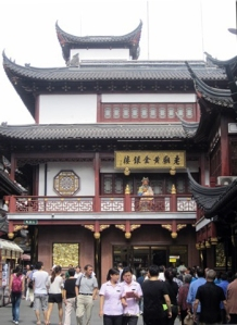 The City God Temple shopping center in Shanghai.
