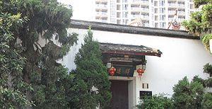 Ryukyu-kan in Fuzhou.
