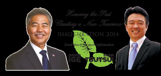 Inauguration-Ige-TsutsuiI-120114