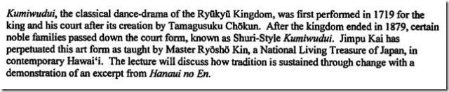 Continuity & Change in Shuri-Style Kumiwudui 021515 3