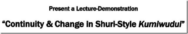Continuity & Change in Shuri-Style Kumiwudui 021515