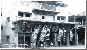This Chinese theatre on Aala Street a few doors down from the Young residence on 1071 Aala St where little girl Gladys Young lived,... was built in 1920.