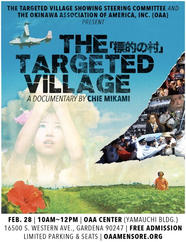 "The OAA Bunka-bu (Culture Committee) will be hosting a free screening of Chie Mikami's documentary ""The Targeted Village"" (標的の村) on Saturday, February 28th, 10AM ~ 12PM! Parking and seating are VERY LIMITED. Click here for more information:"
