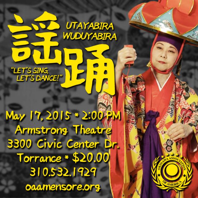 Utayabira2015