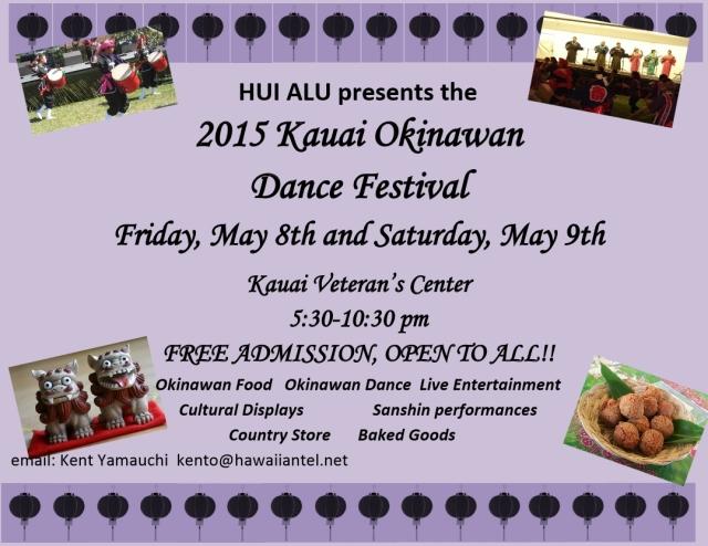 2015 Kauai OK Dance Fest