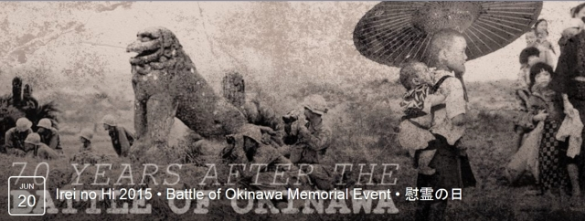 This summer, the Okinawa Association of America (OAA) will present a series of educational events to commemorate the 70th anniversary of World War II's Battle of Okinawa. They will start on June 20 for Irei no Hi*, an annual memorial day in Okinawa to honor the 200,000+ soldiers and civilians who died in the devastating