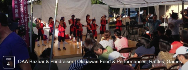 On October 11 4 (Sunday), the Okinawa Association of America (OAA) will host their Annual Bazaar & Fundraiser at the OAA Center in Gardena. This is the only annual event in Southern California that celebrates Okinawan culture, bringing the community together for an afternoon of delicious food and soulful entertainment!