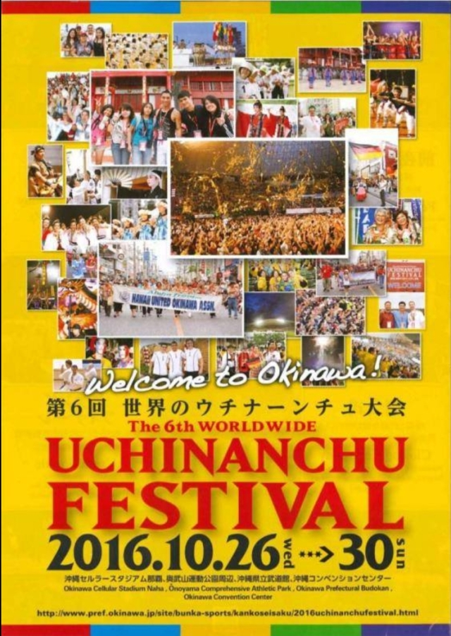 The official dates for 6th Worldwide Uchinaanchu Festival (世界ウチナーンチュ大会) are October 26-30, 2016. (Source: The Okinawa Association of America, 10/13/15.) Click image to enlarge. Click image to enlarge.