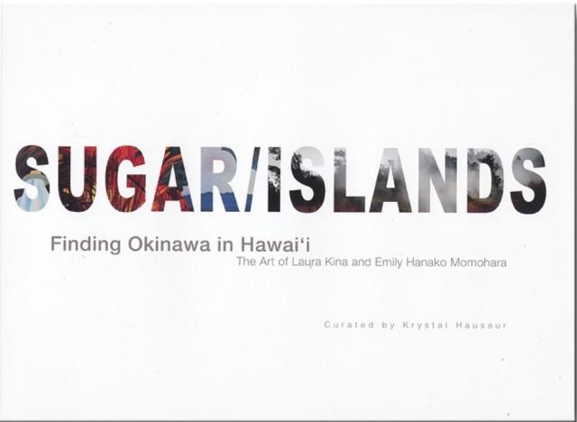 Sugar Islands