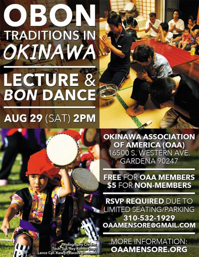 Obon Traditions in Okinawa - Aug 29, 2015, 2pm at OAA.