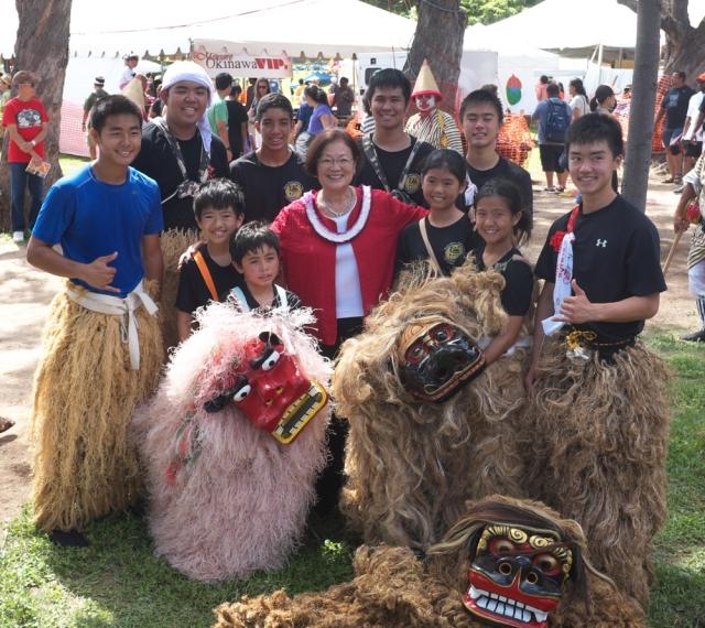 U.S. Senator Mazie Hirono with young shishimai performers.