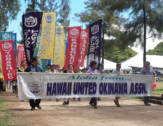 The shisa were followed by the procession of banners for the organizations that make up the United Okinawa Association (UOA).