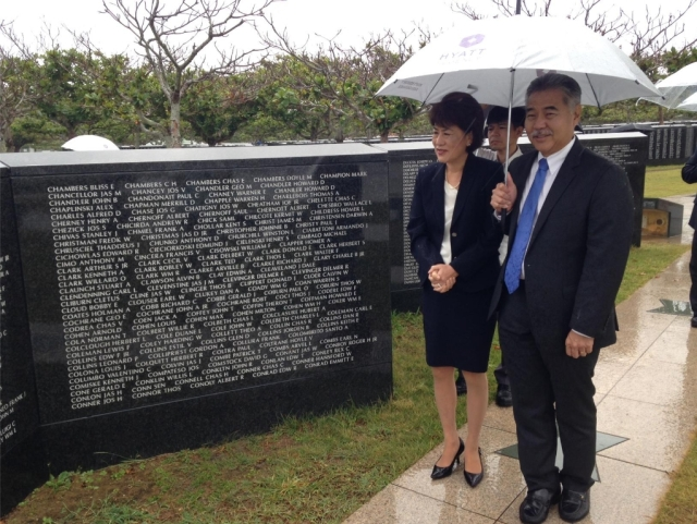 What a humbling experience at the Cornerstone of Peace. The names of over 240-thousand people who lost their lives in the Battle of Okinawa are inscribed on the memorial. — in Itoman, Okinawa.