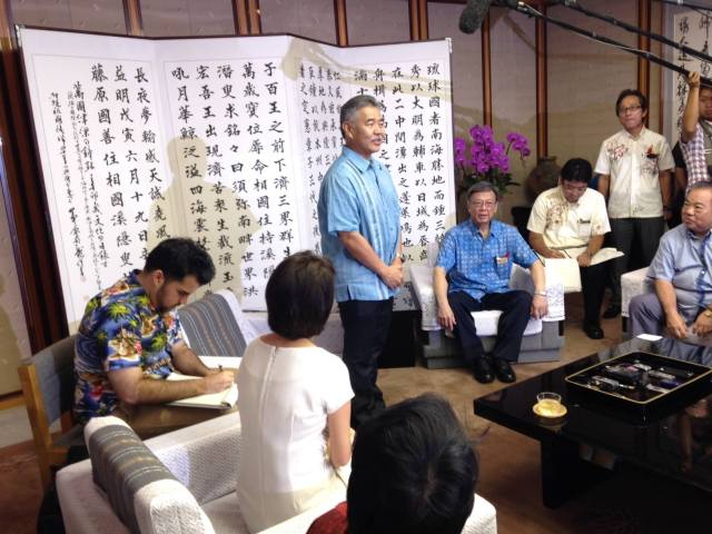 Catching up with the Governor of Okinawa Prefecture, Takeshi Onaga. (10/9/15)