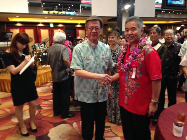 Governor Takeshi Onaga gave us a warm reception. (10/8/15) — in Naha, Okinawa.