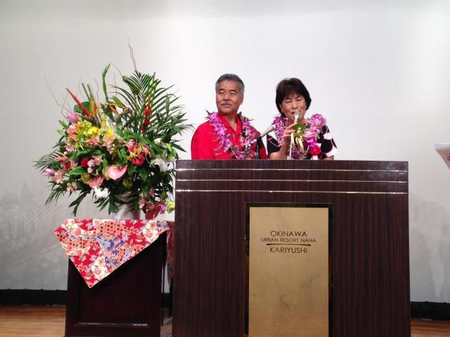 Dawn and I are so grateful to be hosted by such a wonderful group of people. Giving our thanks at the Okinawa-Hawaii Kyokai Reception. (10/8/15) — in Naha, Okinawa.