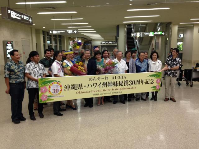 We had a long trip to Okinawa, but were welcomed with a warm reception at Naha Airport. Members of DBEDT, HUOA, Hawaii Okinawa Kyokai and Okinawan Prefecture Government greeted us with flowers and a welcome sign. (10/7/15)