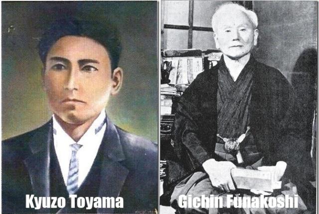 Toyama and Funakoshi