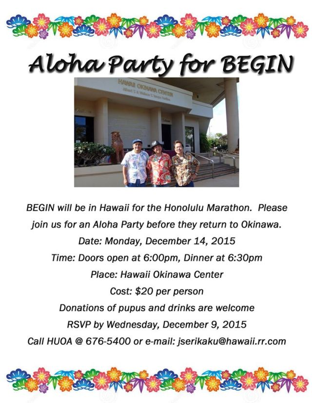 Click image to enlarge. I totally missed this aloha party for BEGIN, which took place at the Hawaii Okinawa Center on 14 Dec. 2015.