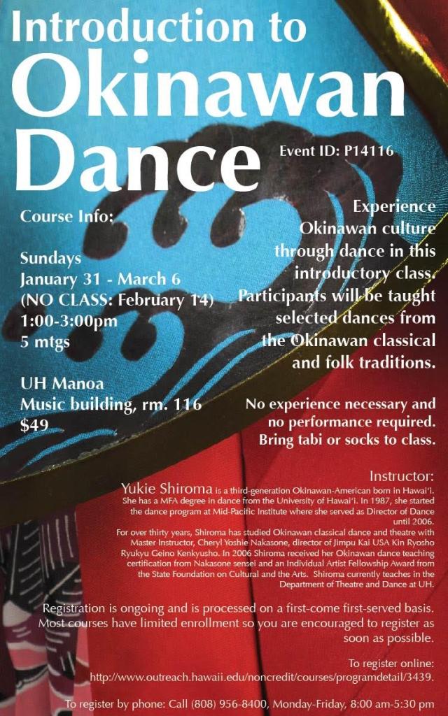 Okin Dance2