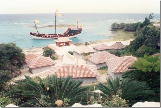 OkinawanTributeShip2[5]