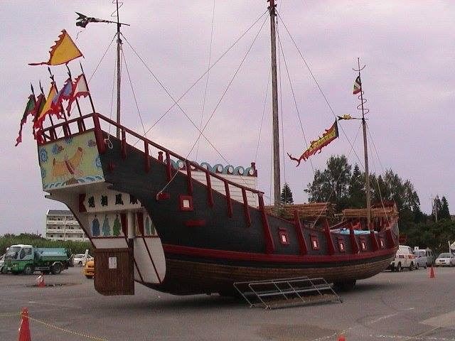 RI ship 2