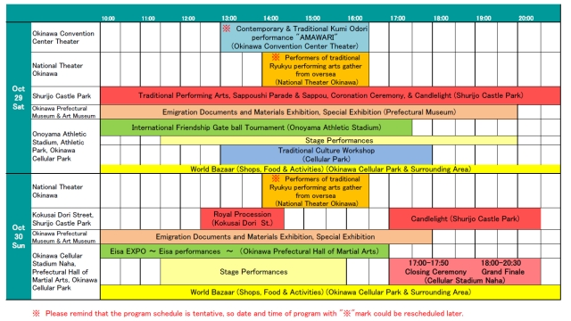 Festival-Program-2