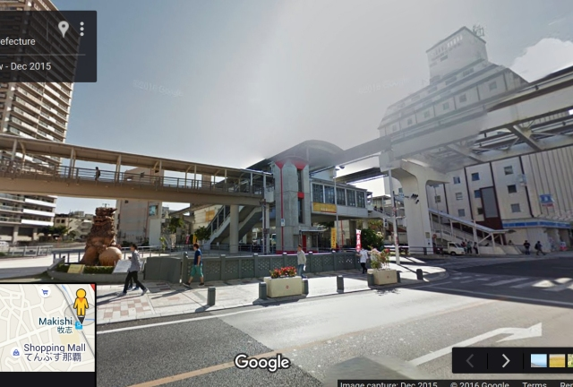 Makishi Station (牧志駅) is a railway station for the Okinawa Monorail (Yui Rail) in Naha, Okinawa Prefecture, Japan. It is located on Kokusai Dori.