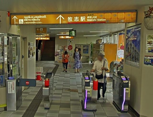 Interior view of Makishi Station.