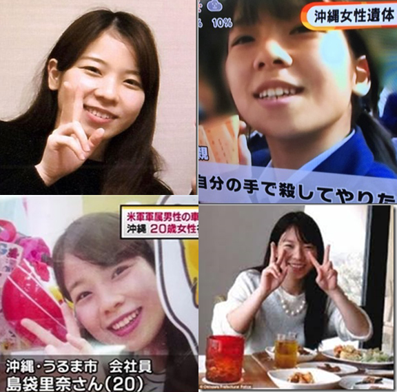 Shimabukuro Rina, 20 years old