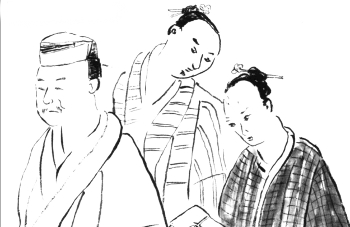 The Ōshima Hikki included an illustration of some of the Ryukyuans aboard the crippled ship.