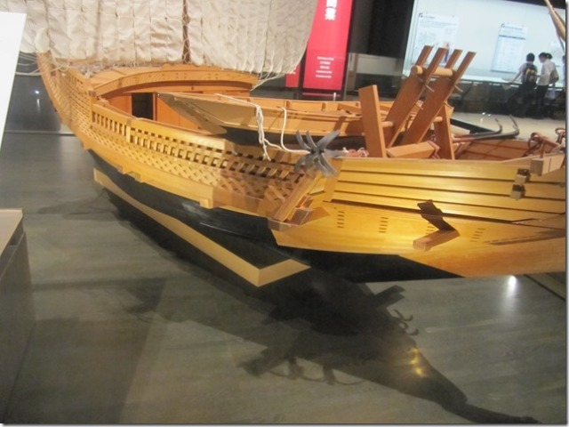 This photo shows the right side of the boat.
