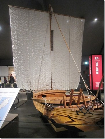 This photo shows what the overall boat looks like.