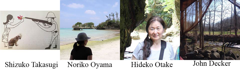 tobaru women Historical and cultural background of okinawan women chanel bradley, usmvawcom team member in a patriarchal society like the united states, the presence of.
